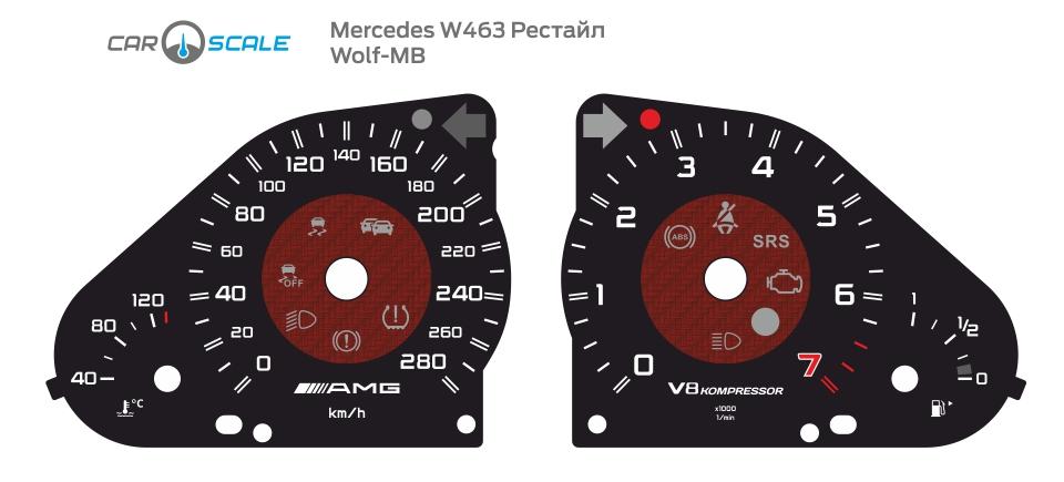 MERCEDES BENZ W463 04