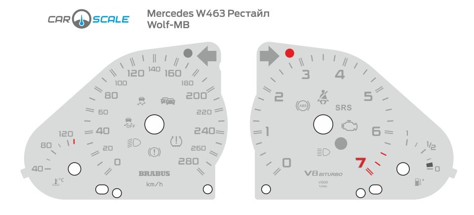 MERCEDES BENZ W463 05