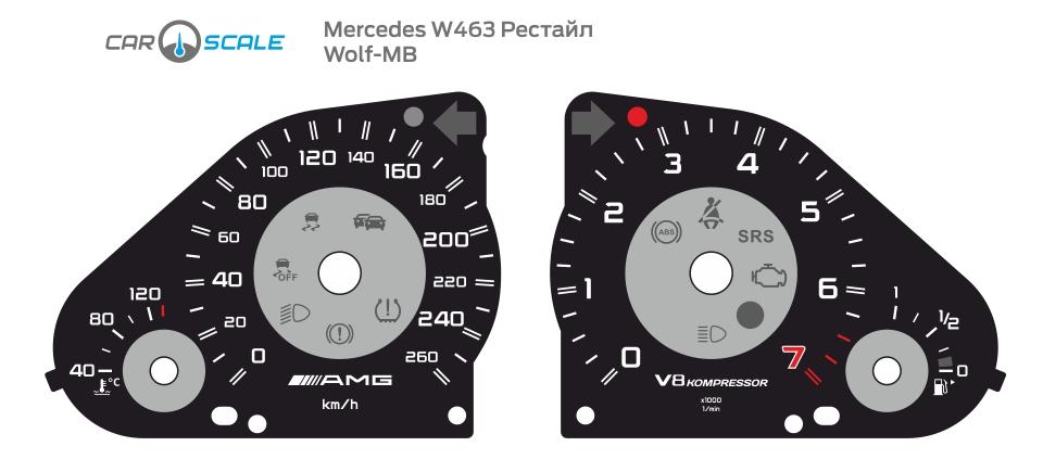 MERCEDES BENZ W463 06