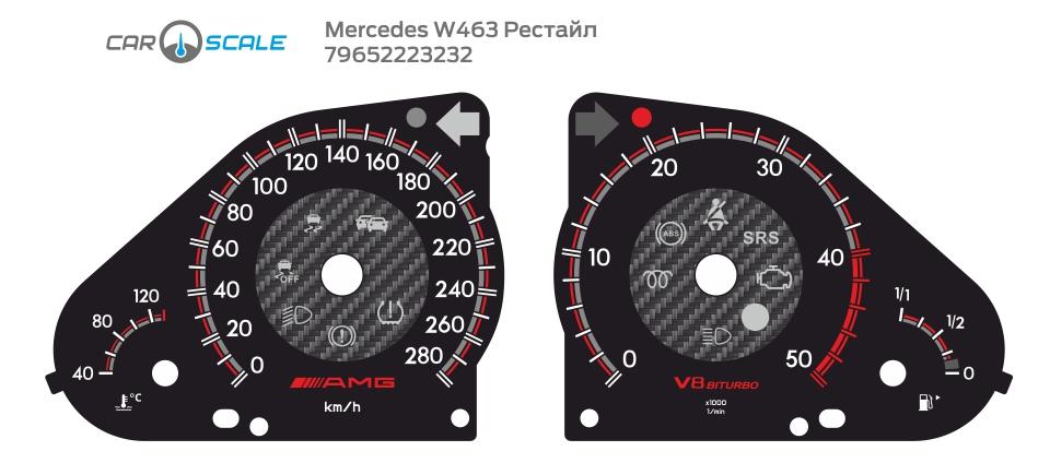 MERCEDES BENZ W463 09