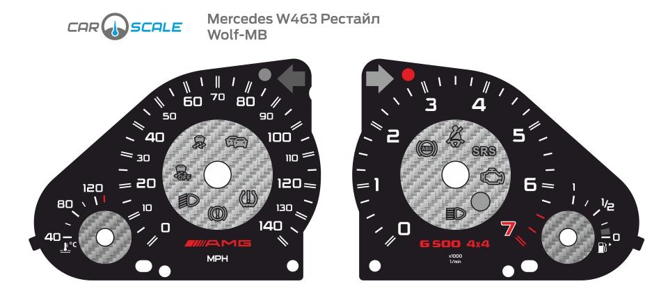 MERCEDES BENZ W463 12