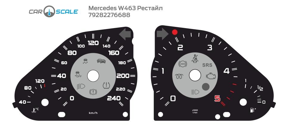 MERCEDES BENZ W463 13