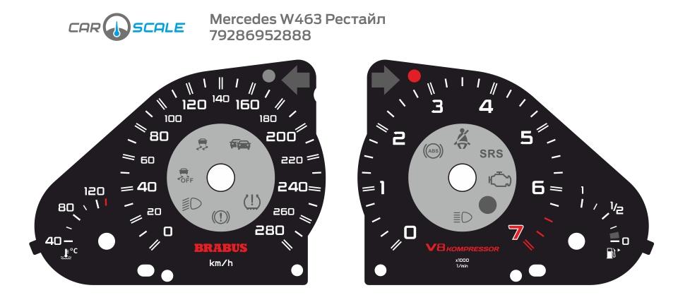 MERCEDES BENZ W463 15