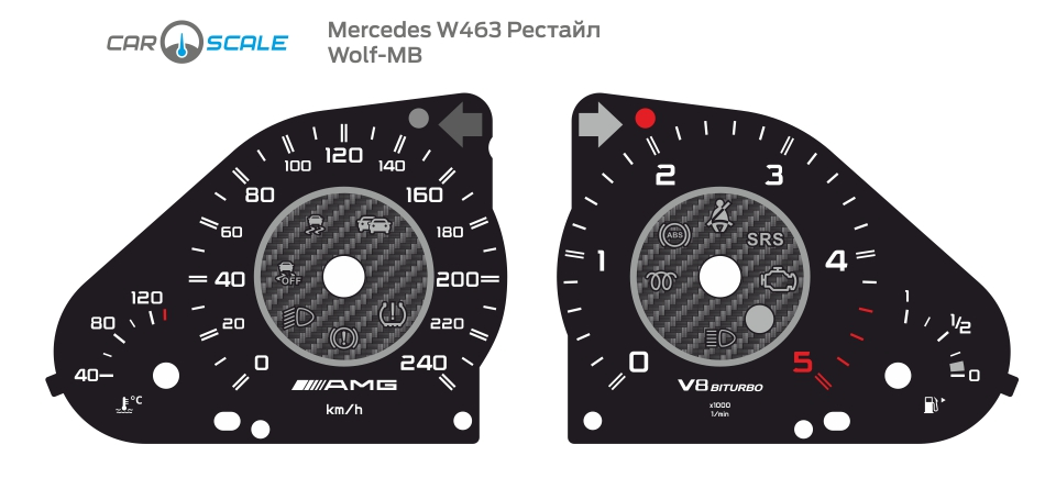 MERCEDES BENZ W463 16