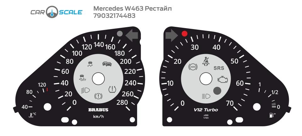 MERCEDES BENZ W463 17