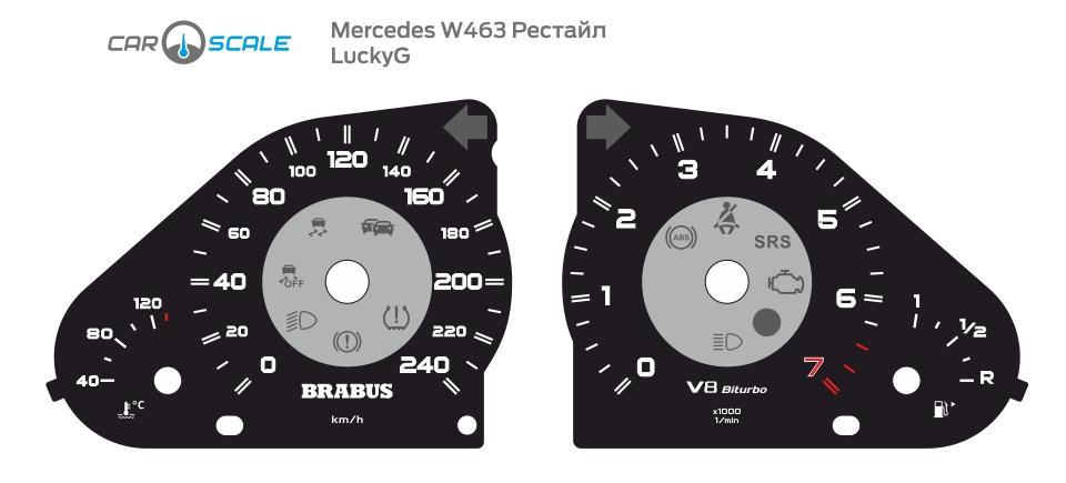 MERCEDES BENZ W463 02