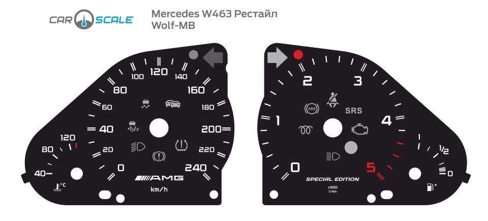 MERCEDES BENZ W463 18