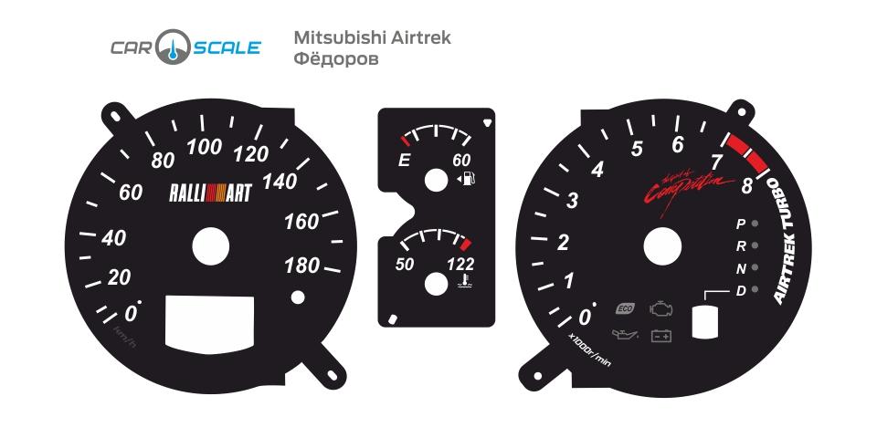 MITSUBISHI AIRTREK 03