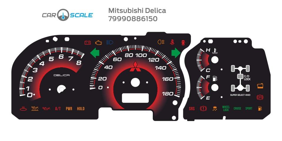 MITSUBISHI DELICA 12