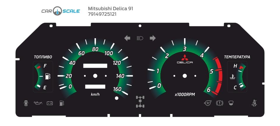 MITSUBISHI DELICA 91 03