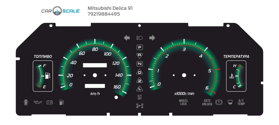 MITSUBISHI DELICA 91 06