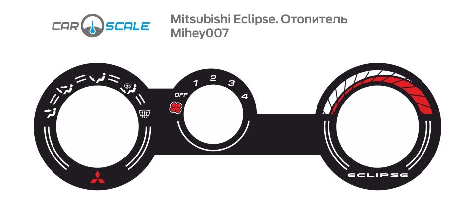 MITSUBISHI ECLIPSE HEAT 02