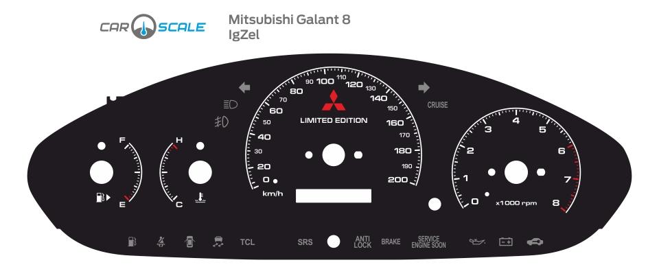 MITSUBISHI GALANT 8 02
