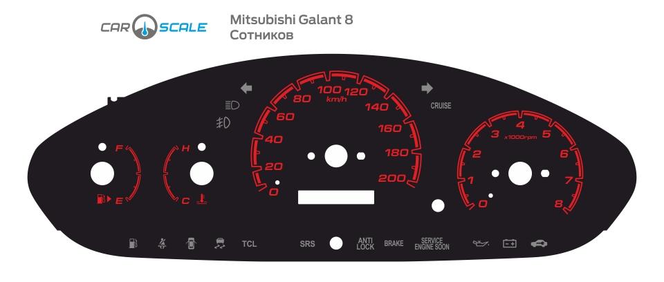 MITSUBISHI GALANT 8 04