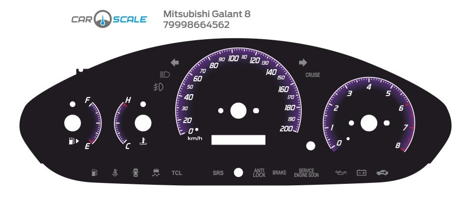 MITSUBISHI GALANT 8 06