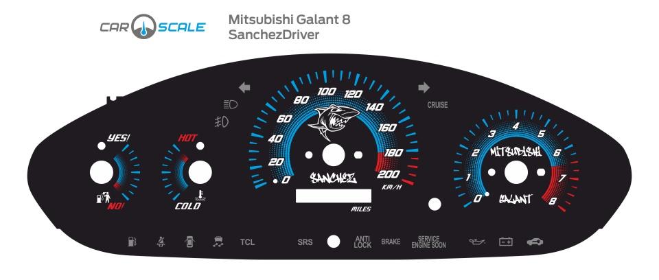 MITSUBISHI GALANT 8 08