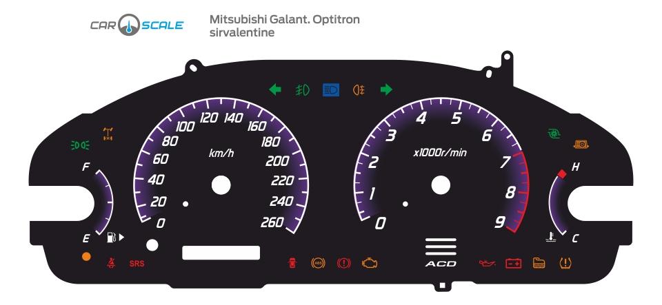 MITSUBISHI GALANT OPTITRON 02