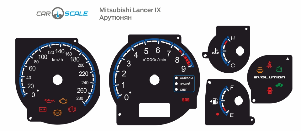 MITSUBISHI LANCER 9 MANUAL 32