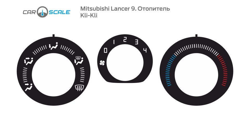 MITSUBISHI LANCER 9 HEAT 02