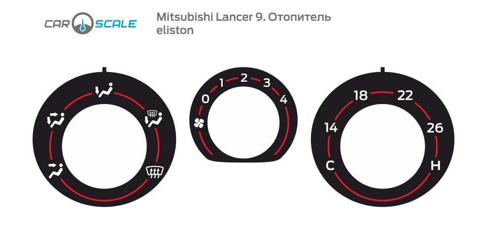 MITSUBISHI LANCER 9 HEAT 03