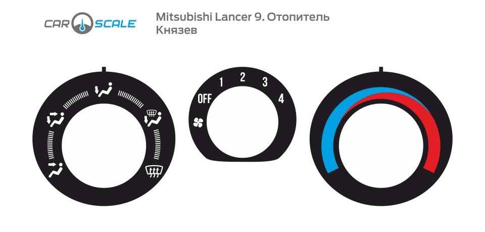 MITSUBISHI LANCER 9 HEAT 04