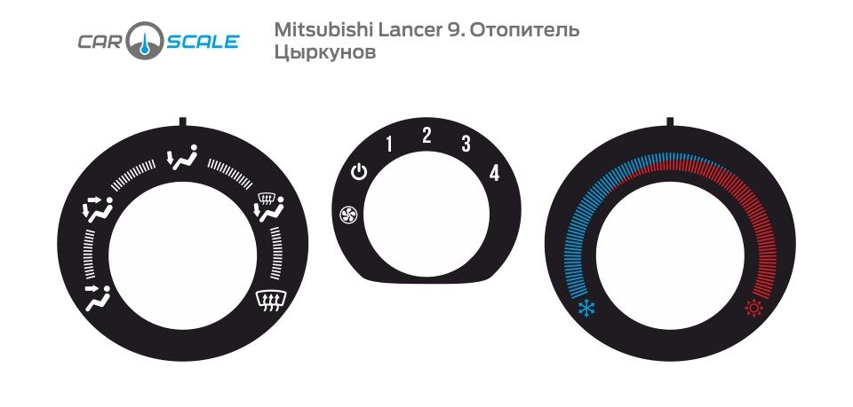 MITSUBISHI LANCER 9 HEAT 05