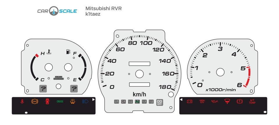 MITSUBISHI RVR 01