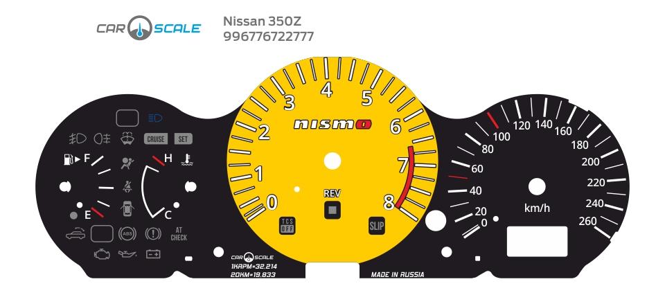 NISSAN 350Z 04