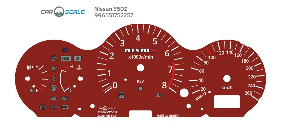 NISSAN 350Z 05