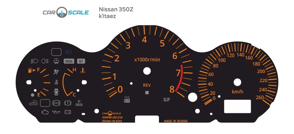 NISSAN 350Z 01