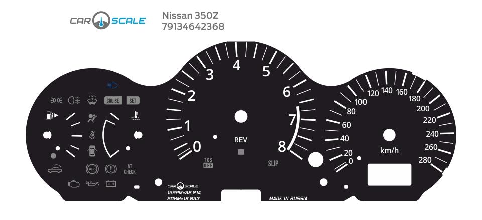 NISSAN 350Z 03