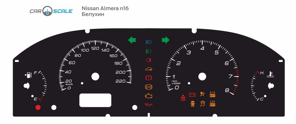NISSAN ALMERA N16 REST 04
