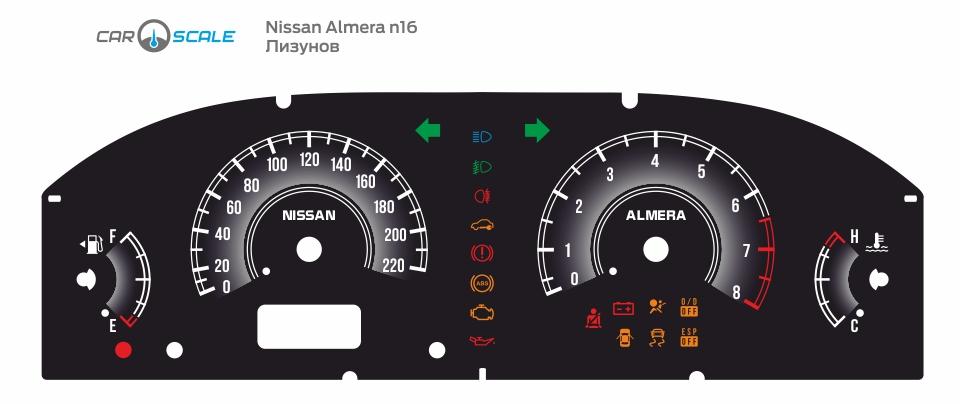 NISSAN ALMERA N16 REST 05
