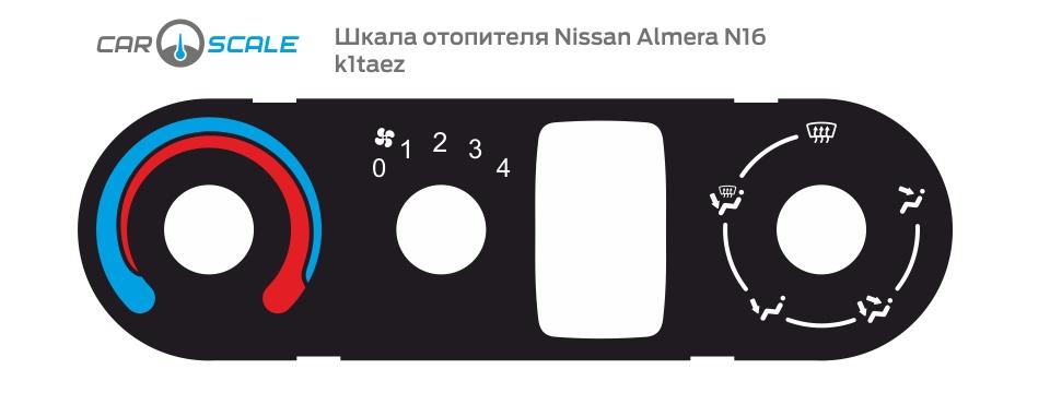 NISSAN ALMERA N16 HEAT 01