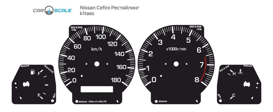 NISSAN CEFIRO 01