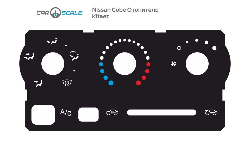 NISSAN CUBE HEAT 01