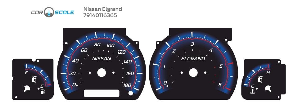 NISSAN ELGRAND 02