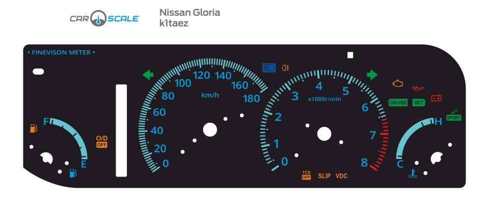NISSAN GLORIA 01