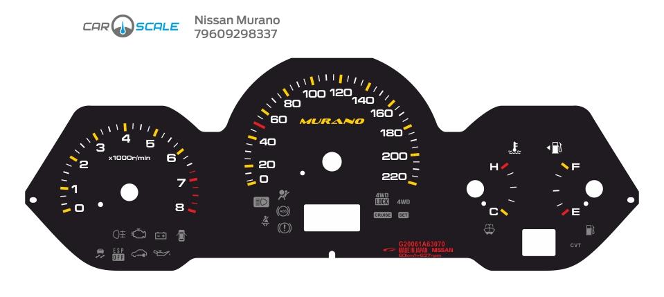 NISSAN MURANO 04