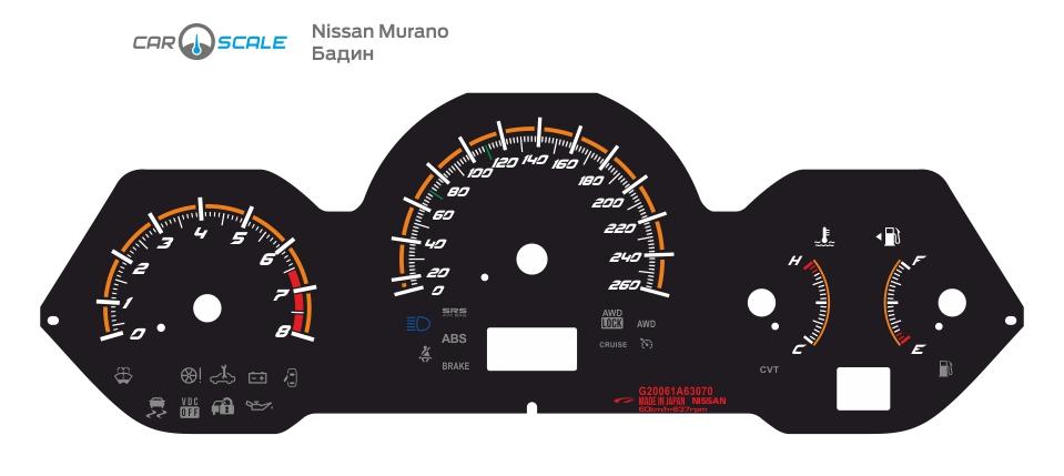 NISSAN MURANO 06