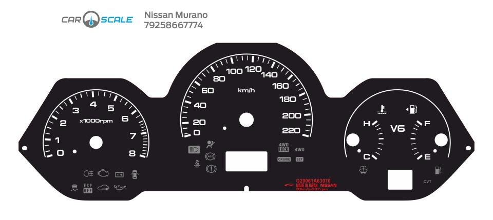 NISSAN MURANO 08