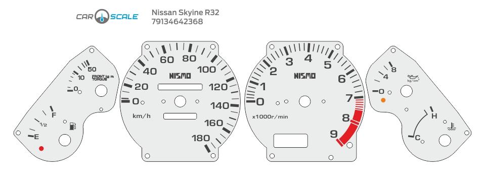 NISSAN SKYLINE R32 06