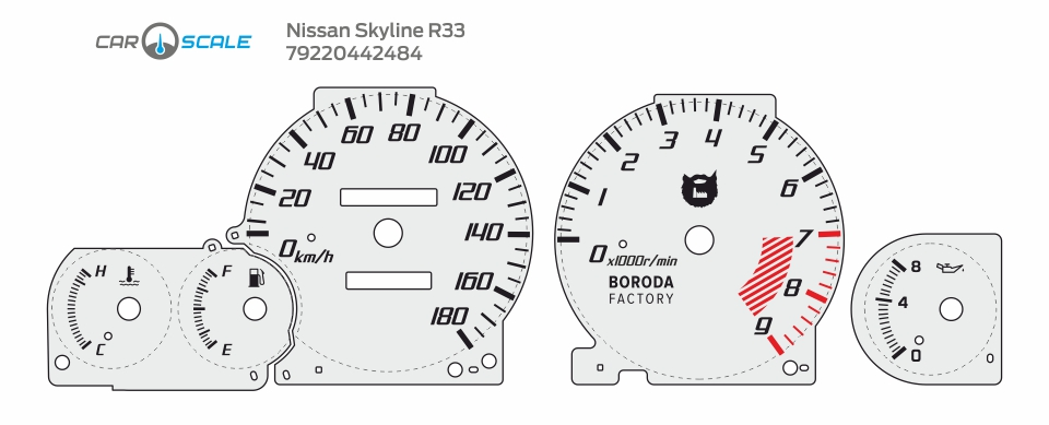 NISSAN SKYLINE R33 09