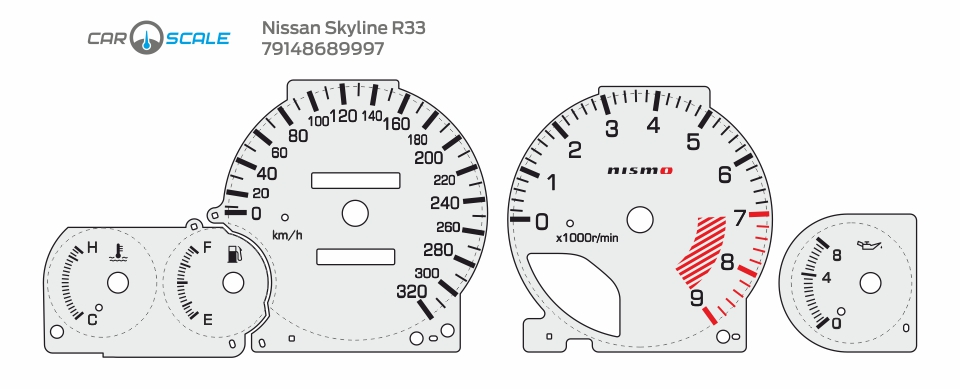 NISSAN SKYLINE R33 22