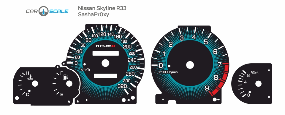 NISSAN SKYLINE R33 08