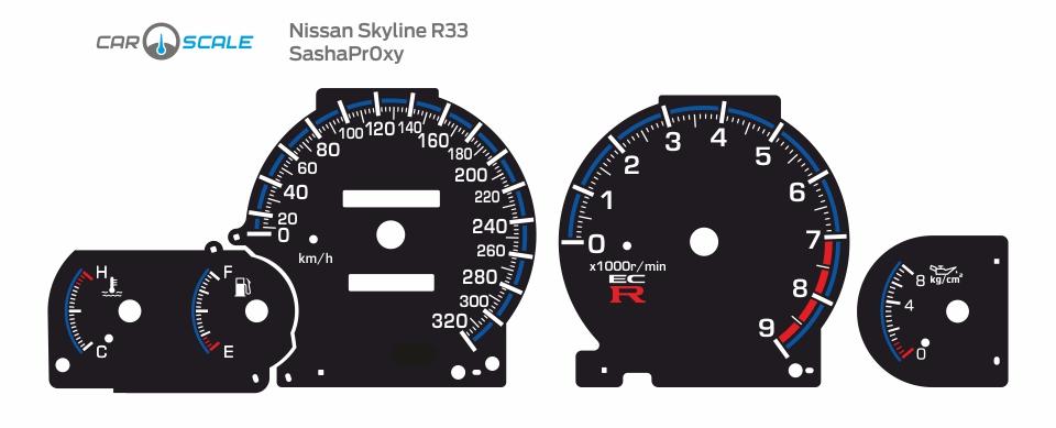 NISSAN SKYLINE R33 10