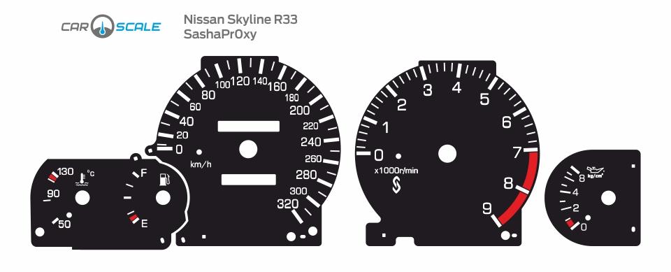 NISSAN SKYLINE R33 11