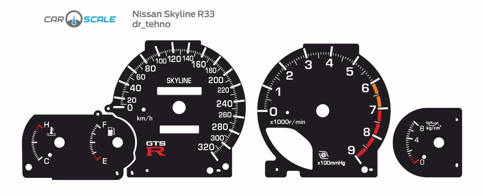 NISSAN SKYLINE R33 12
