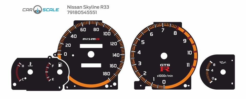 NISSAN SKYLINE R33 14