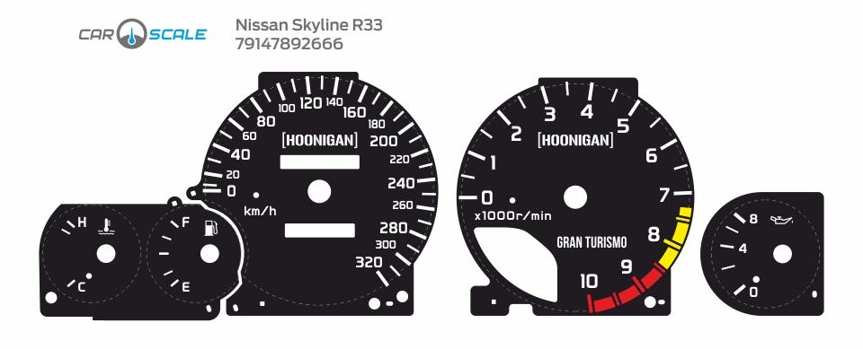 NISSAN SKYLINE R33 21